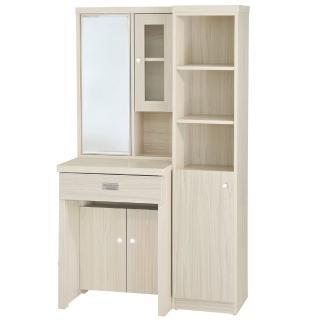 【樂和居】蘿蔓絲3.2尺多功能收納鏡台(含椅)