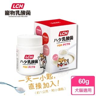 【LCH乳酸菌】FOR PETS