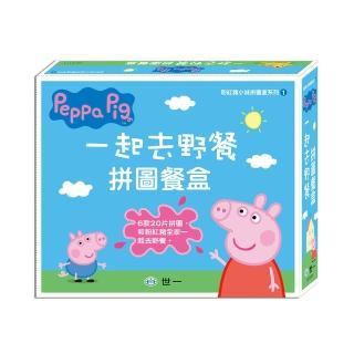 【世一】粉紅豬小妹:一起去野餐拼圖餐盒(Peppa Pig)