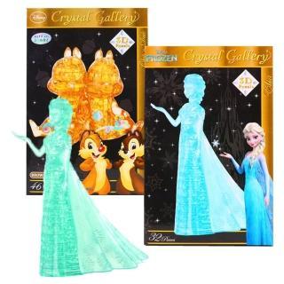 【Disney 品牌授權系列】3D水晶拼圖-超值2入組(多款可選)