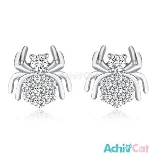 【AchiCat】925純銀耳環 甜美蜘蛛 純銀耳針 GS6009