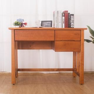 【Bernice】查理3.5尺實木三抽書桌