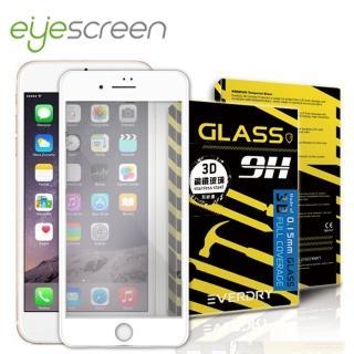 【EyeScreen 3D滿版】Apple iPhone7 4.7吋 鋼鐵玻璃螢幕保護貼(平光純白)