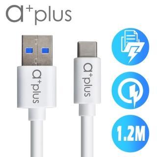 【a+plus】USB3.1 TypeC to USB3.0飆速傳輸/充電線(ACB-U31A)