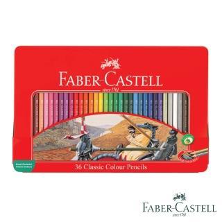 【Faber-Castell】紅色系 油性色鉛筆36色(鐵盒)