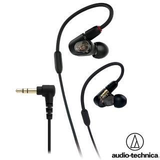 【鐵三角】ATH-E50 一單體平衡電樞耳塞式監聽耳機