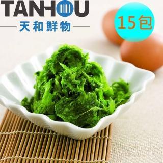 【天和鮮物】澎湖野生海菜15包(160g/包)
