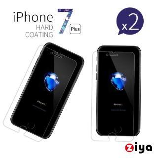 【ZIYA】iPhone7 Plus 5.5吋 抗刮螢幕保護貼 高透增亮款(2入)