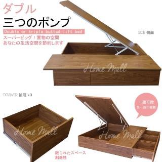 【優利亞-機能型】雙人5尺抽屜+掀床床底(柚木色)