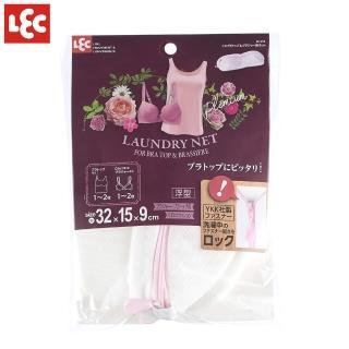 【日本LEC】Bra背心&內衣厚型洗衣袋 小(貼心設計守護您的寶貝衣物)