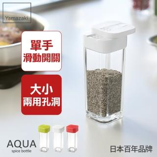 【YAMAZAKI】AQUA香料罐(白)