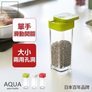 【YAMAZAKI】AQUA香料罐(綠)