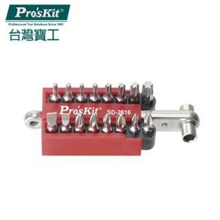 【ProsKit 寶工】16合1不鏽鋼棘輪扳手組 SD-2616
