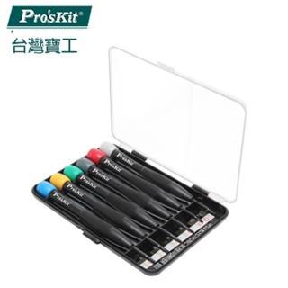 【ProsKit 寶工】星型精密起子組6PCS SD-3502