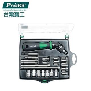 【ProsKit 寶工】25合一棘輪套筒起子組 SD-2314M