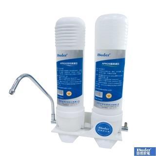 【普德Buder】FHE-1201 櫥上型二道式 DIY 淨水器(贈送 5M、CTO 濾心各1支)