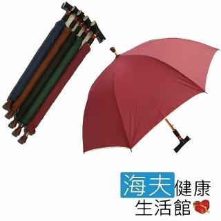 【海夫健康生活館】MP3 LED燈 多功能 休閒手杖傘