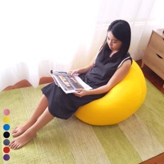 【BNS居家生活館】Onion 可愛洋蔥樂活懶骨頭7色任選(沙發床 沙發 懶骨頭)