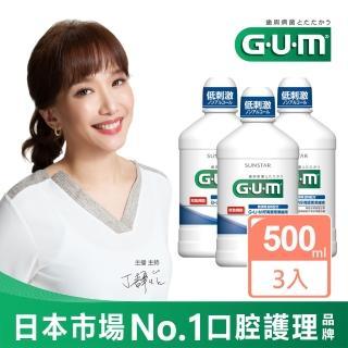 【GUM】新牙周護理潔齒液500mlx3入