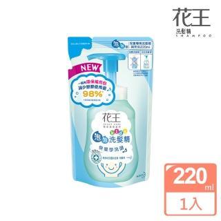 【花王】植萃弱酸洗髮精兒童專用補充包(220ml)