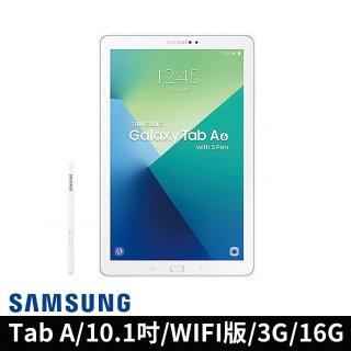 【SAMSUNG】Galaxy Tab A 10.1 with S Pen 2016 P580(快速到貨贈多好禮)