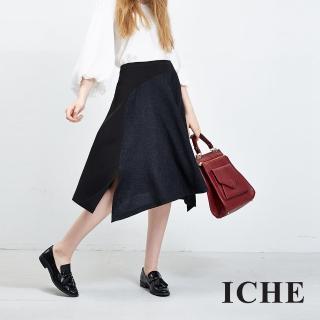 【ICHE 衣哲】羊毛側開衩不規則膝下長裙