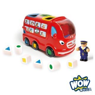 【英國WOW Toys 驚奇玩具】倫敦巴士 利奧