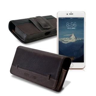 【CB】Apple iPhone 7 Plus / i7+ 5.5吋 品味柔紋橫式腰掛皮套