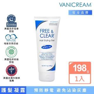 【VANICREAM 薇霓肌本】護髮造型凝露(198g)