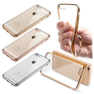 【Color】Apple  iPhone 7 Plus 5.5吋 透視亮彩保護手機殼
