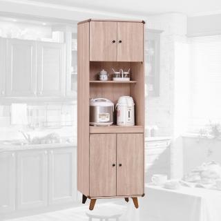 【樂和居】伯斯6尺高收納餐櫃(邊條+腳架全實木製)