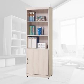 【海蘭】白栓木2尺下門開放式置物櫃(開放式置物櫃)