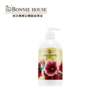 【Bonnie House】沙漠玫瑰喚愛護色洗髮乳500ml