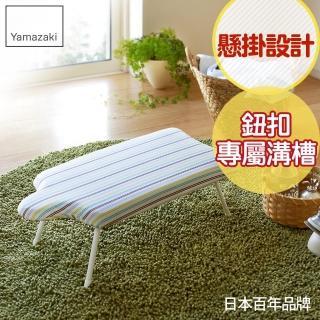 【YAMAZAKI】人型可掛式桌上型燙衣板(直條紋)