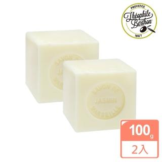 【法國 戴奧飛波登】方塊馬賽皂-茉莉香2入組(100g*2入)