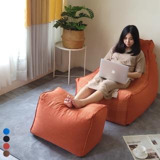 【BNS居家生活館】Juliet茱麗葉懶人沙發 含同色系腳蹬(沙發/懶骨頭/躺椅)