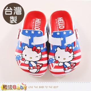 【魔法Baby】15-21.5cm女童鞋 台灣製Hello Kitty正版專櫃款(sh9944)