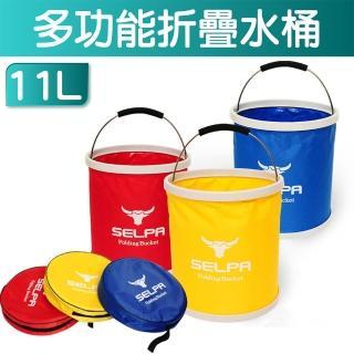 【露營必備】11L 多功能折疊水桶(折疊水桶 伸縮水桶 收納式水桶 提水桶)