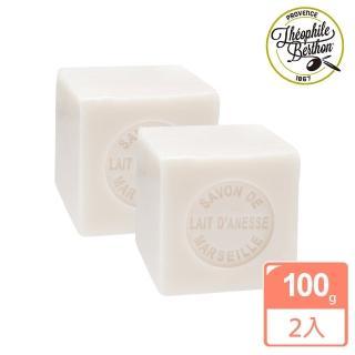 【法國 戴奧飛波登】方塊馬賽皂-驢奶芬芳2入組(100g*2入)