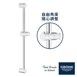 【德國GROHE】升降淋浴滑桿(60cm)