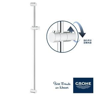 【德國GROHE】升降淋浴滑桿(90cm)