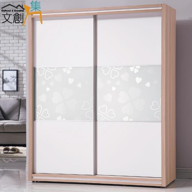 【文創集】莎登  木紋5尺雙色推門式衣櫃(二吊桿+二抽屜+開放式層格)