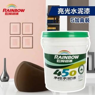 【虹牌】450亮光水泥漆(5加侖裝)