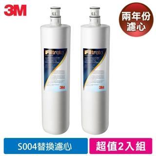 【3M】S004淨水器專用濾心3US-F004-5(超值兩入組)