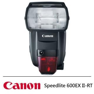 【Canon】Speedlite 600EX II-RT 閃光燈(公司貨)