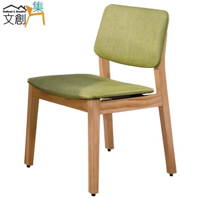 【文創集】沙奇 時尚皮革實木餐椅(二色可選)