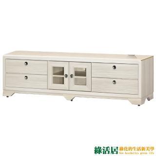 【綠活居】希荷  時尚5尺白雪杉石面電視櫃/收納櫃