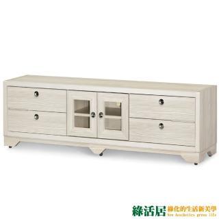 【綠活居】希荷  時尚5尺白雪杉電視櫃/收納櫃