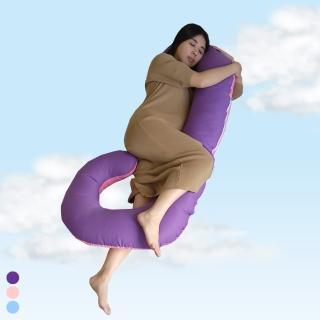 【BNS居家生活館】全拆洗式-孕婦托腹枕 全原白棉S型填充(枕頭/托腹枕)