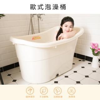 【生活King】歐式多功能泡澡桶(250公升)